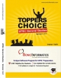 Toppers Choice - A Master Key To Success